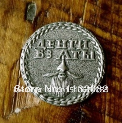 Beard Token Pewter Replica After Original 1700s Russian Coin