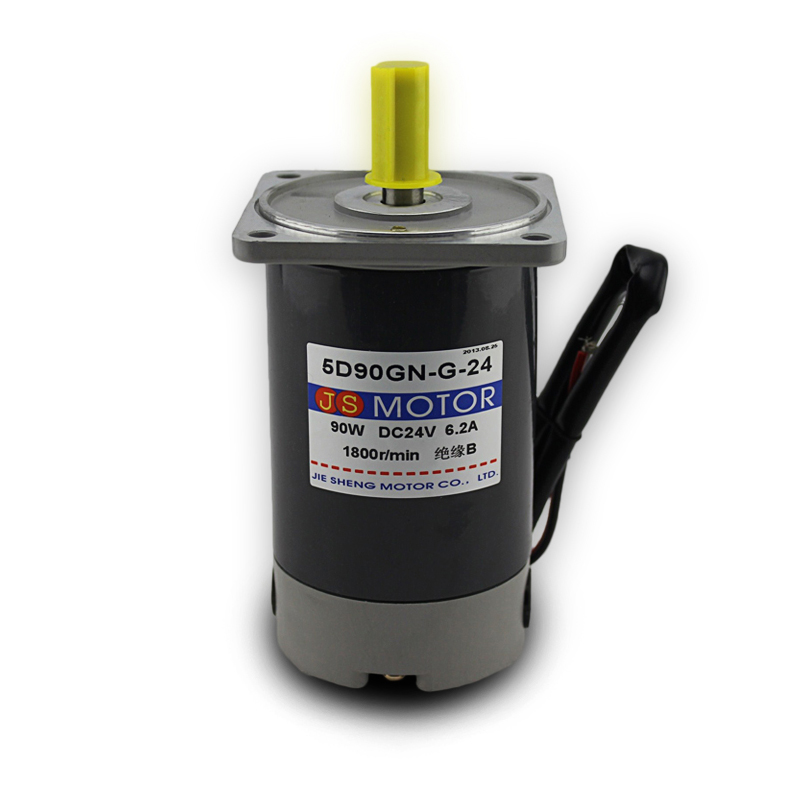 DC12/24V 90W 1800/3000rpm 5D90GN miniature permanent magnet DC motor machinery/Power Tools/DIY Accessories motorDC12/24V 90W 1800/3000rpm 5D90GN miniature permanent magnet DC motor machinery/Power Tools/DIY Accessories motor