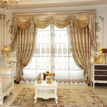 Embroidered Luxury Window Curtains For Living Room /Bedrooms / Hotel Customized  khaki Curtains+Tulle Home Furnishing/Treatment
