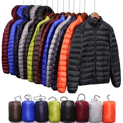 QUANBO Brand Autumn Winter Light Down Jacket Men's Fashion Hooded Short Large Ultra-thin Lightweight Youth Slim Coat 5XL