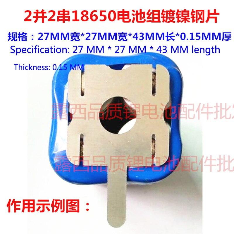10pcs/18650 Lithium Batteries Can Be Nickel Spot Welding U-shaped Piece Connector T6 Battery Nickel Plating Nickel Sheet Steel