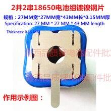 50 pces/18650 baterias de lítio podem ser níquel ponto de soldagem em forma de u peça conector t6 bateria níquel chapeamento chapa de níquel aço