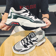 Men's Running Sneakers Casual Spots Shoes Mesh Breathable Spot Shoes Lace-up Flat Sneakers men кроссовки lace up flatform mesh sneakers