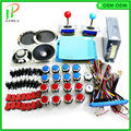 JAMMA Arcade mame DIY KIT for pandora box 4 game board PCB joystick push button Wire harness 5V 12V power supply speaker