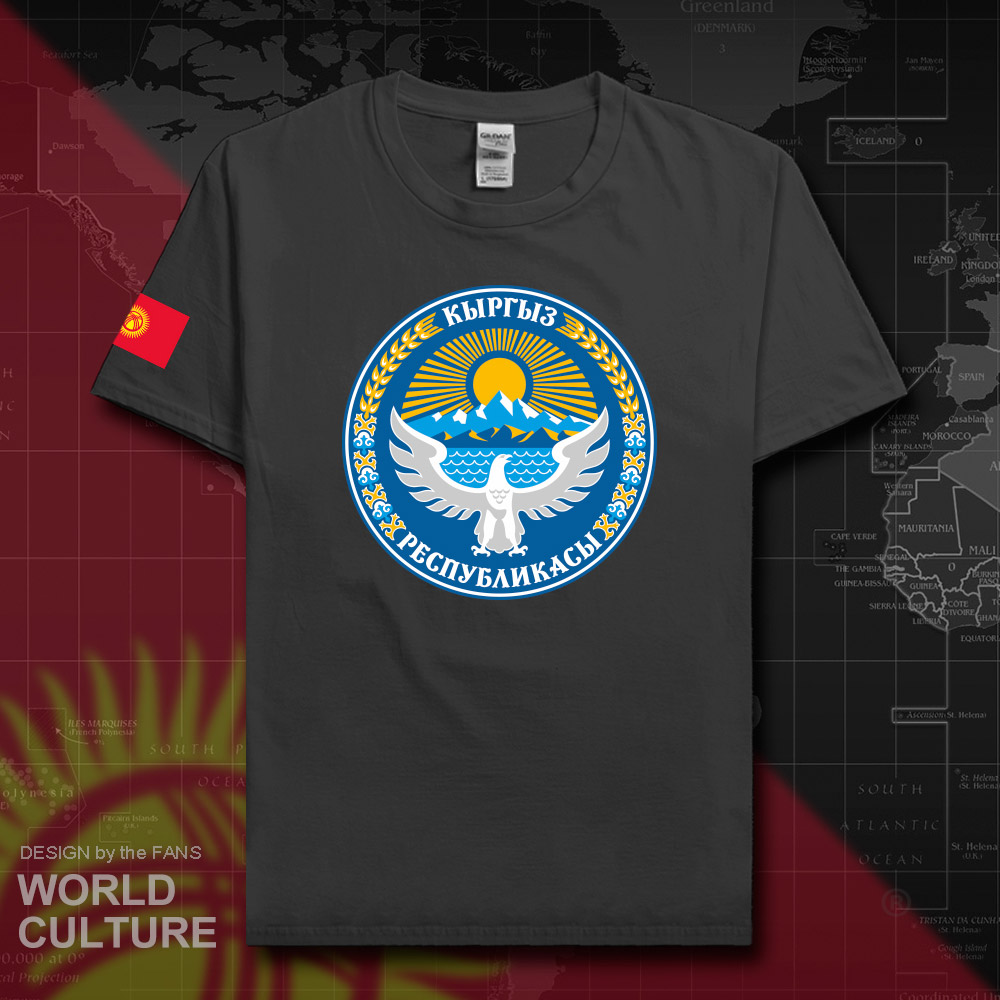 HNat_Kyrgyzstan20_T01charcoal