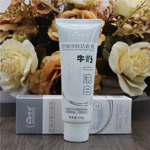 Milk Acne Removing Soothing Cleanser Oil Control Deep Purifying Facial Cleanser Moisturizing Clean Pores Whitening 110g B/01125
