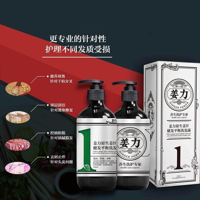 Hot varumärke Ginger Shampoo No.1 Powerful No Silicone Oil Ginger - Hårvård och styling - Foto 3