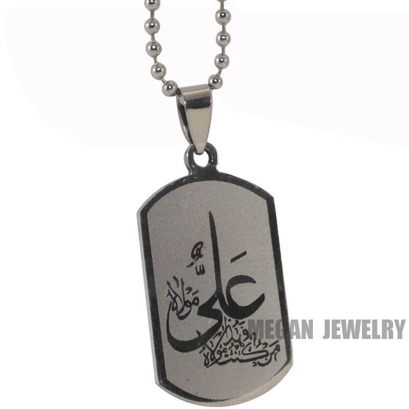 Muslim YA ALI MOLA ALI Shia stainless steel pendant & necklace. Islam muslim Allah pendant table
