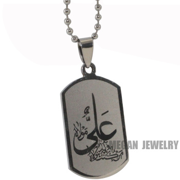 Muslim YA ALI MOLA ALI Shia stainless steel pendant & necklace. Islam muslim Allah pendant online shopping in pakistan with free home delivery