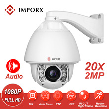 IMPORX 1080P 20X ZOOM Audio Auto Tracking PTZ IP Camera 2MP 30X POE IR-CUT Motion Detection Alarm Network With Wiper