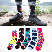 e55083d6127 Brand Quality Mens Happy Socks 5Colors Waves triangles cock Socks Men  Combed Cotton Calcetines Largos Hombre