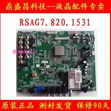 TLM40V69P motherboard RSAG7.820.1531 match screen V400H1 – L01 / L03