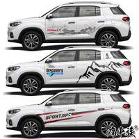 Car stickers for Hyundai IX25 2018 body car stickers modified pull flower stickers IX35 appearance decorative stickers
