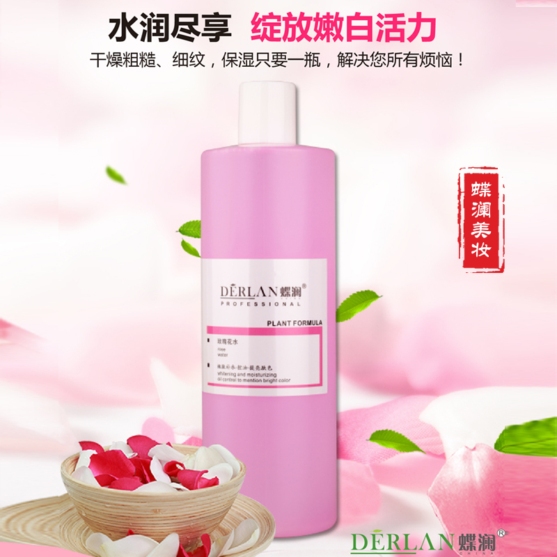 rosa bulgara hidrossol hidratante 1000 ml