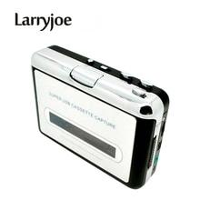 Larryjoe ใหม่ USB cassette capture เครื่องเล่นเทป PC,Super Portable USB Cassette to MP3 Converter จับค้าปลีกแพคเกจ
