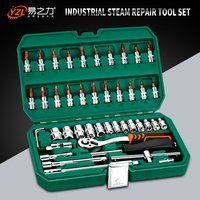 46pcs/set Socket Ratchet Torque Wrench Extension Bar Drill Bits Automobiles Repair Tools Kit Multifunction Repair Hand Tool Kit