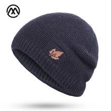 38229bced86 New winter knit hats men s and women s outdoor warm thickening plus velvet  loose winter caps Skullies