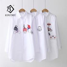 Новинка, белая рубашка, повседневная одежда, хлопковая блуза на пуговицах с отложным воротником и длинными рукавами, женская рубашка с вышивкой, горячая Распродажа T8D427M
