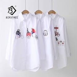 2019 новая белая рубашка повседневная одежда на пуговицах с отложным воротником хлопковая блузка с длинными рукавами вышивка Feminina горячая