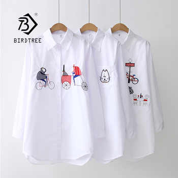 2019 NEW White Shirt Casual Wear Button Up Turn Down Collar Long Sleeve Cotton Blouse Embroidery Feminina HOT Sale T8D427M - DISCOUNT ITEM  40% OFF All Category
