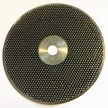 Disco do diamante do laboratório dental de 1 pc para o aparador modelo no diâmetro modelo 250mm do trabalho da limpeza (10 polegadas), diâmetro interno: 25mm e 32mm
