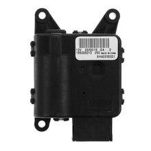3C1907511A AC Регулятор температуры клапан испарения бак двигатель для VW Passat B6 B7 CC 3C1 907 511 A