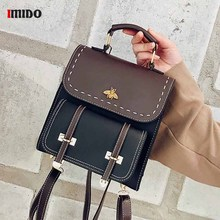 Vintage Backpacks Women Classic Old School For Girls Fashion School bag PU Leather High Quality College Collision Backpack Bag herald fasion pu leather backpacks for adolescent girls zipper backpack female backpack to school notebooks laptop college bag