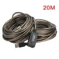 USB 2.0 rallonge 5 M/10 M/15 M/20 M répéteur mâle à femelle M/F intégré IC double blindage Super vitesse rallonge câble