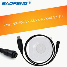 Nova Programação Cabo USB para Yaesu VX-8DR VX-8R VX-8 VX-8E VX-9U Rádios
