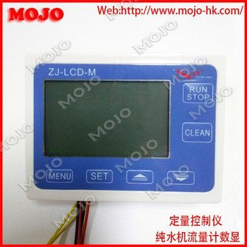 free shipping! discount! MOJO-Water purifier with high precision digital display water flow meter control instrument