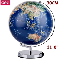 Deli 2165# 30cm (11.8) Teaching Globe with LED lamp Stainless steel support base English & Chinese printing relief surface