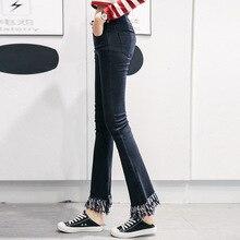 Новая коллекция весна и лето 2016 джинсы женские высокие эластичные джинсы тонкий бедра вспыхнул кисточкой джинсовые брюки девять