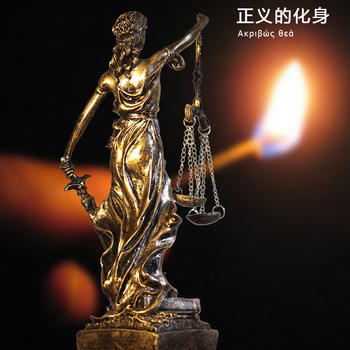 Resin justice goddess sculpture/Angel Statue Ancient Greek Characters Ornaments Christmas Gift Home Crafts/Home Furnishing deco