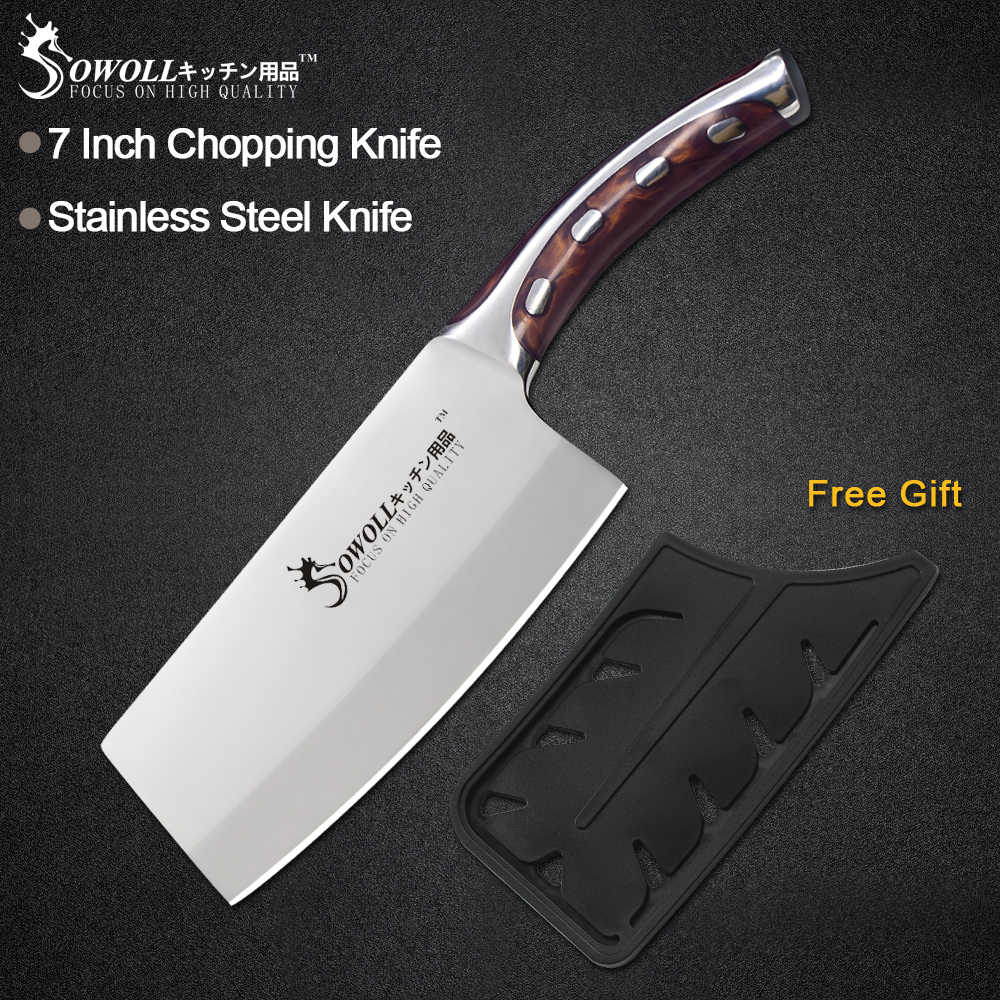 Sowoll Stainless Steel Knife Seamless Welding Resin Fibre Handle High Carbon Blade Utility Chef Chopping Knife Cooking Tools