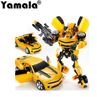 Yamala 47CM Size Transformation Toys Kids Children Robot BUMBLEBEE Autobots Car Anime Action Figure Class
