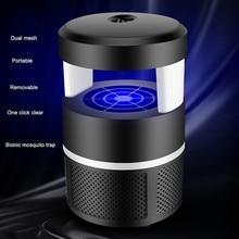 Intelligent Zapper Mosquito Killer Lantern Light 5W LED Trap Insect Nature Home USB Anti Room Bulb Bug Pest Nursey Lamp