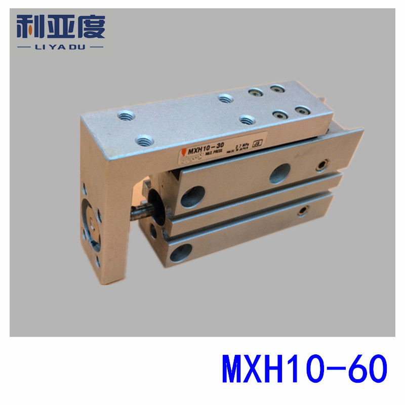 SMC type MXH10-60 pneumatic slider (linear guide) slide cylinder Bore Size 10mm Stroke 60mm 2016 wholesale 1212 298 10mm size 60