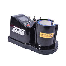 Mug Thermal Transfer Machine Coffee Magic Mug Cup Printing ST110 Pneumatic Sublimation Vacuum Automatic Heat Press