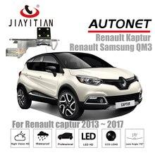 Câmera de visão traseira para Renault captur JiaYiTian kaptur Samsung QM3 2013 ~ 2017 Visão CCD Noite câmera de Segurança da placa de licença câmera
