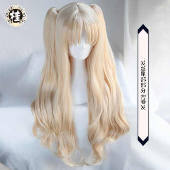 FGO Fate Grand Order Ereshkigal Cosplay Wig Servant Lancer Ponytails Light Blonde Facial Hair