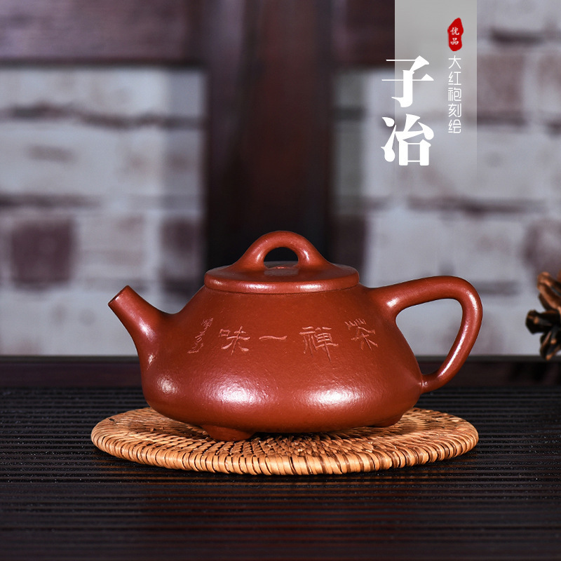 Lettering You Stone Pot Yixing Raw Ore Dark-red Enameled Pottery Teapot Famous Full Manual Teapot Gift Customized WholesaleLettering You Stone Pot Yixing Raw Ore Dark-red Enameled Pottery Teapot Famous Full Manual Teapot Gift Customized Wholesale