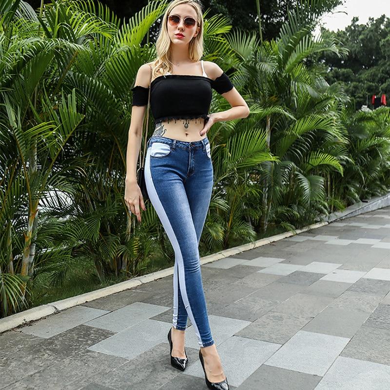 Sex Jeans