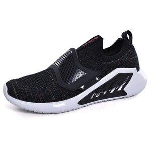 Image 5 - I ı ı ı ı ı ı ı ı ı ı ı ı ı ı ı ı ı ı ı yıldırım erkekler ekstra eğlence yaşam tarzı ayakkabı yumuşak rahat astar ı ı ı ı ı ı ı ı ı ı ı ı ı ı ı ı ı ı ı ı Ning ayakkabı TPU desteği spor ayakkabılar AGLN067 YXB258