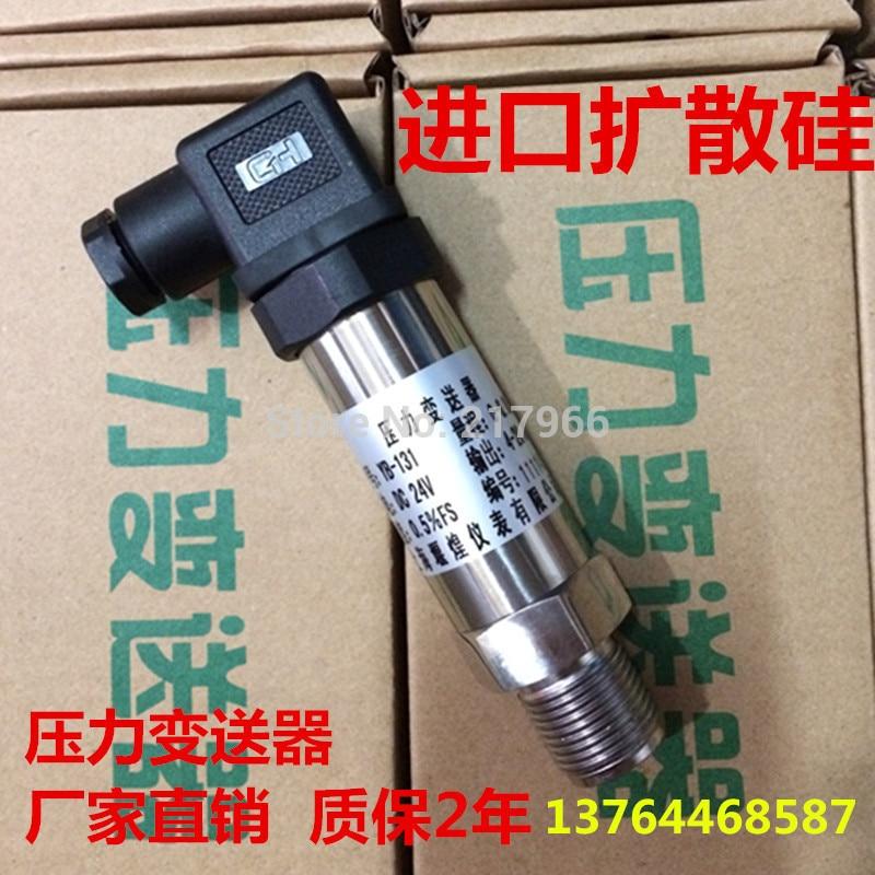 Transmetteur de pression Compact 4-20mA DC24V corps de capteur de pression de silicium à diffusion d'eau à pression constante