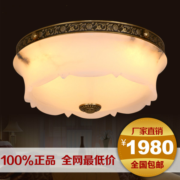 Natural marble lamp fashion copper lamp copper lamps dome light ceiling light
