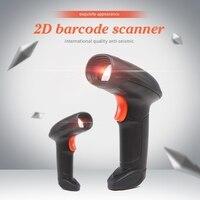 2D Barcode Scanner 1D/2D Handheld Document Scanner CMOS Sensor USB QR Barcodes Scanner CCD Reader