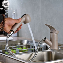 Newly 360 Swivel Kitchen Faucets Pull Out Kitchen Sink Mixer Crane Water-Saving Beige Basin Hot and Cold Water Tap