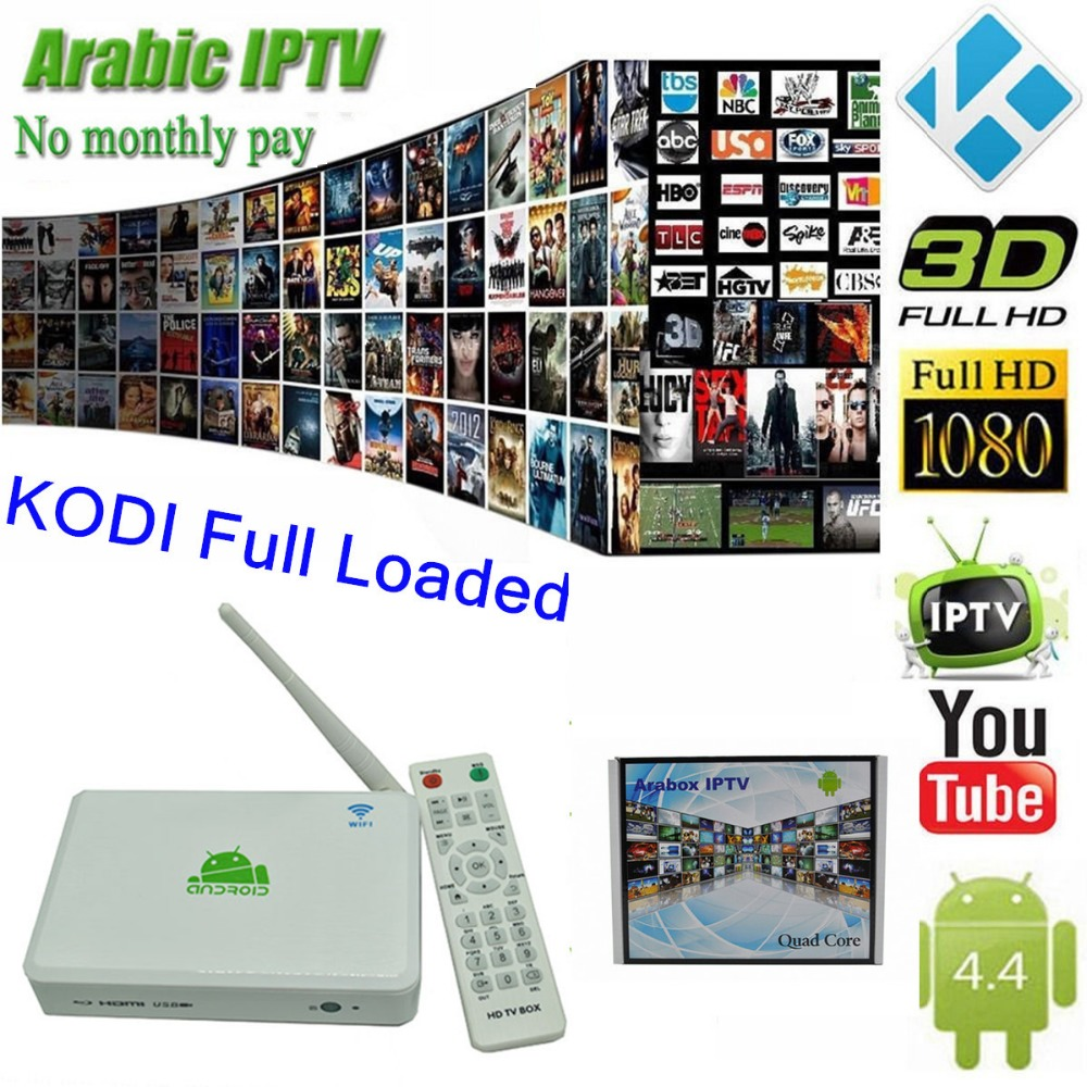 Android IPTV box smart android tv box one year subscription Free Arabic  Channel Arabox quad core Kodi WiFi kodi wifi free arabarabic channel -  AliExpress