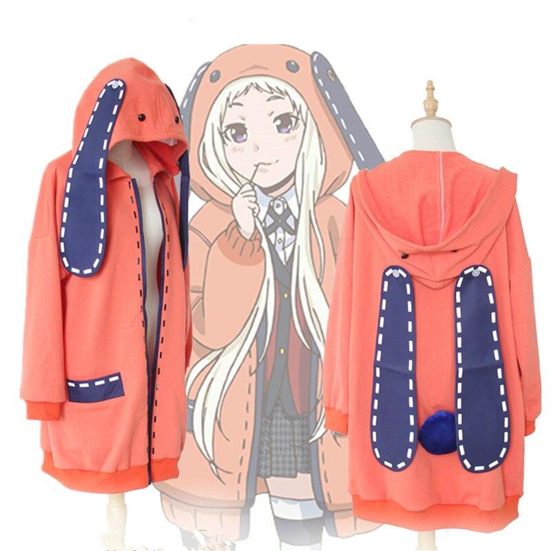 Anime Kakegurui Compulsive Gambler Runa Yomozuki Cosplay Costume Runa Yomozuki Cute Hoodie Coat Jacket Cosplay Costume