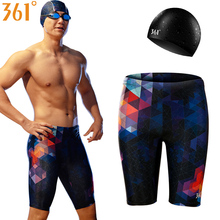 361 Men Swim Pants With Swimming Cap Plus SizeTight Shorts 2018 Pool Trunks Briefs Male Swimsuit Boys Swimwear
